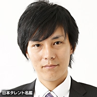 今村 聡(イマムラ サトシ)