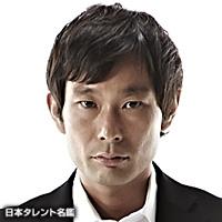 水澤 紳吾(ミズサワ シンゴ)