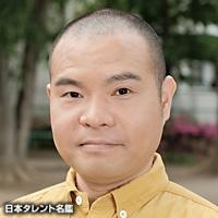 安部 康二郎(アベ コウジロウ)
