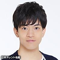 石川 界人(イシカワ カイト)