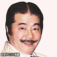 淡谷 幹彦(アワヤ ミキヒコ)