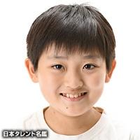 西本 晴紀(ニシモト ハルキ)