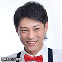 坂本 隆行(サカモト タカユキ)