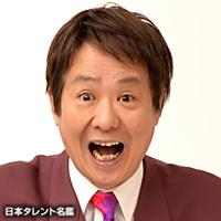 大上 こうじ(オオガミ コウジ)