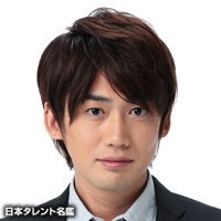 柴崎 竜人(シバザキ リュウト)
