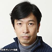 福山 廉士(フクヤマ レンシ)