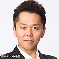 斉藤 健(サイトウ タツル)