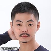 米元 信太郎(ヨネモト シンタロウ)