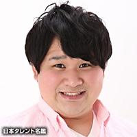 武田 だいち(タケダ ダイチ)