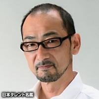 稲 健二(イネ ケンジ)