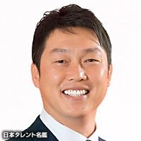 新井 貴浩(アライ タカヒロ)