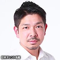 平田 理(ヒラタ オサム)
