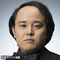谷 手人(タニ テヒト)