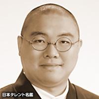 拝 真之介(オガミ シンノスケ)