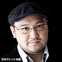 竹内 清人(タケウチ キヨト)