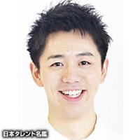藤井 健人(フジイ ケント)