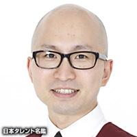 三好 健太郎(ミヨシ ケンタロウ)
