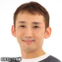 木村 雅彦(キムラ マサヒコ)