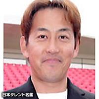西崎 幸広(ニシザキ ユキヒロ)