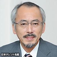 水谷 修(ミズタニ オサム)