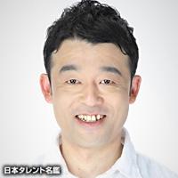 瀬口 寛之(セグチ ヒロユキ)