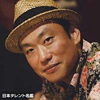 田崎 健太(タザキ ケンタ)