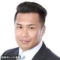 大西 将太郎(オオニシ ショウタロウ)