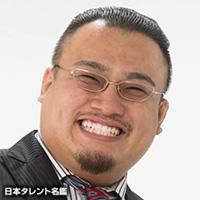 湯浅 克典(ユアサ カツノリ)