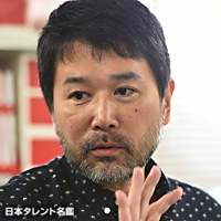 大谷 健太郎(オオタニ ケンタロウ)
