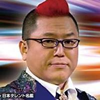 十文字 幻斎(ジュウモンジ ゲンサイ)