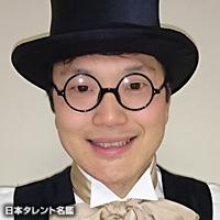 じゅうたろう(ジュウタロウ)