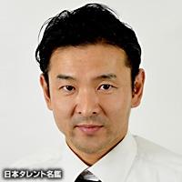 五味 良介(ゴミ リョウスケ)
