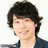 半田 裕典(ハンダ ユウスケ)
