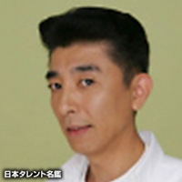 中野 真(ナカノ マコト)
