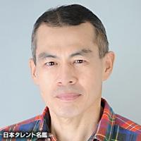 高橋 一夫(タカハシ カズオ)