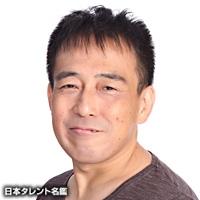 加治屋 章介(カジヤ ショウスケ)