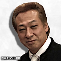 松本 浩治(マツモト コウジ)