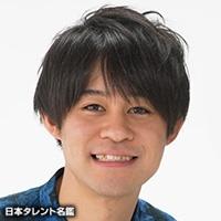 太田王子(オオタオウジ)