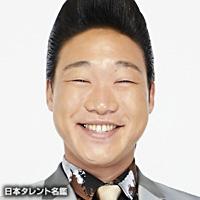 みやぞん(ミヤゾン)