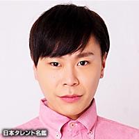 原 勇弥(ハラ ユウヤ)