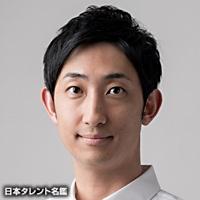 園山 敬介(ソノヤマ ケイスケ)