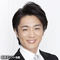 真田 ナオキ(サナダ ナオキ)