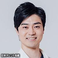 田中 佑弥(タナカ ユウヤ)