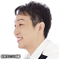 本田 隆朗(ホンダ タカアキ)