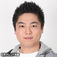 後藤 光祐(ゴトウ コウスケ)