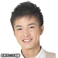 阪本 亘(サカモト ワタル)