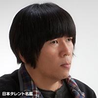 堀 公二(ホリ コウジ)