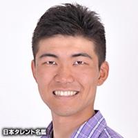 大澤 裕輝(オオサワ ユウキ)