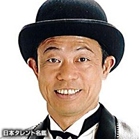 Mr.オクチ(ミスターオクチ)