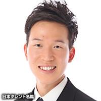 新井 崇史(アライ タカフミ)
